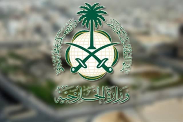الخارجية السعودية تنفي علاقتها باتصالات هاتفية تهدف للنصب والاحتيال