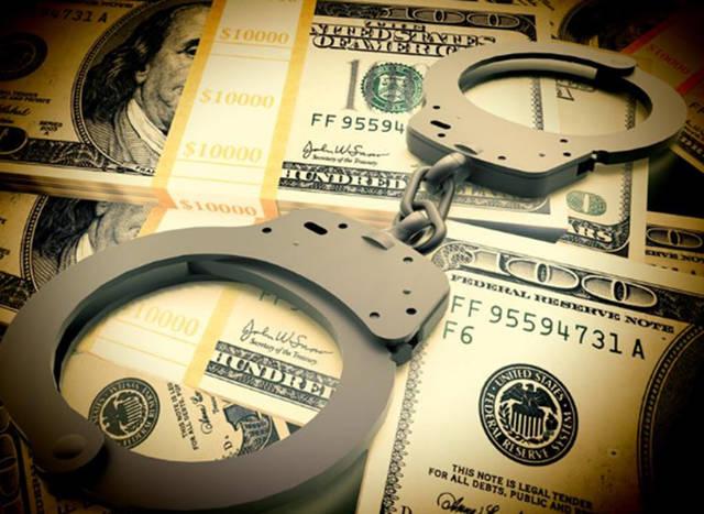 """دراسة استقصائية عالمية حول """"تكلفة الجريمة المالية"""""""