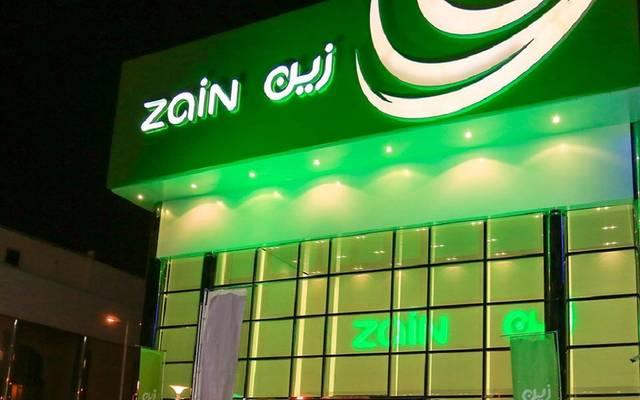 فرع تابع لشركة الاتصالات المتنقلة السعودية- زين السعودية