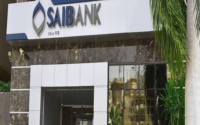 أحد فروع بنك الشركة المصرفية العربية الدولية