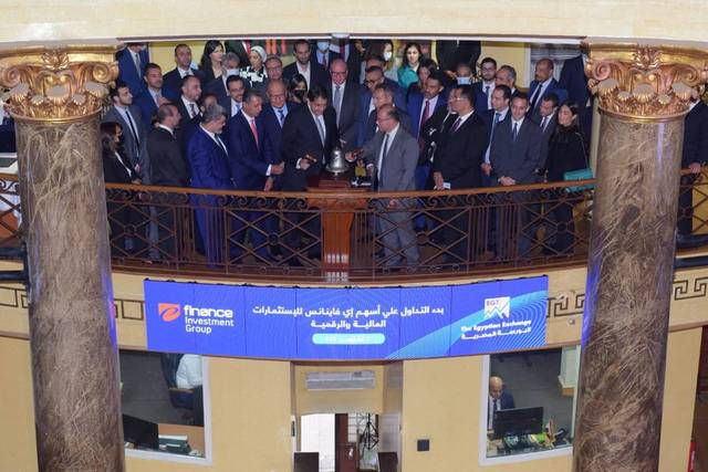 Shares of e-finance opened at EGP 13.98 apiece