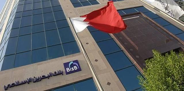 أحد فروع بنك البحرين الإسلامي، من موقع البنك