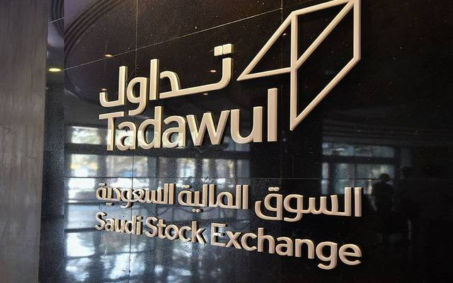 The market's liquidity registered SAR 12.455 billion on Monday