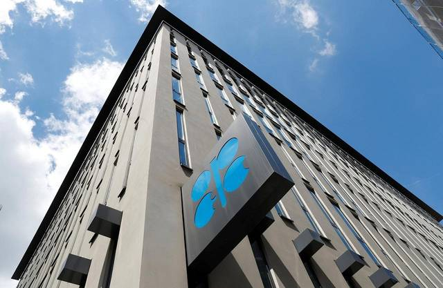 OPEC projects smaller oil market surplus in 2020