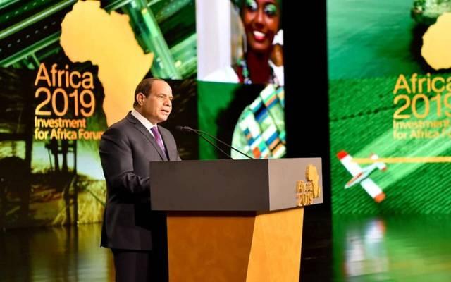 صورة للسيسي في المؤتمر