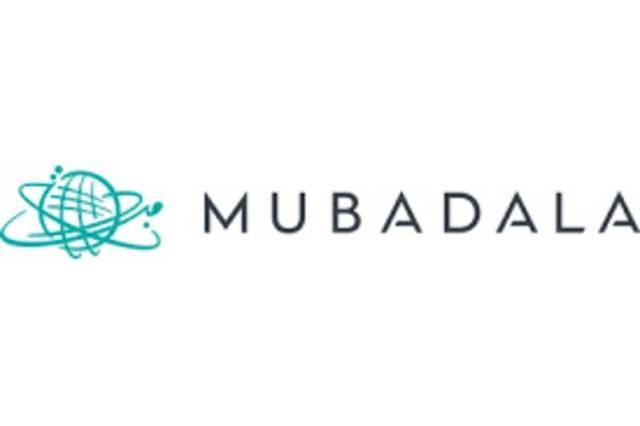شعار شركة مبادلة للاستثمارات المالية
