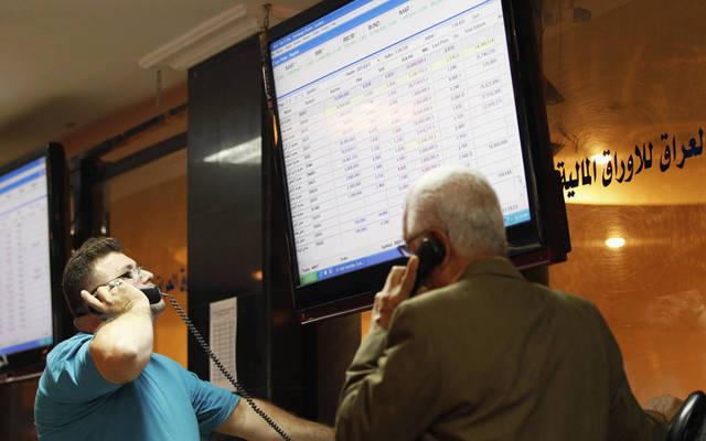 أسهم البنوك والصناعة تتراجع ببورصة العراق عند الإغلاق