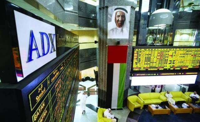 ADX closes Wednesday in red; Market cap loses AED 3.7bn