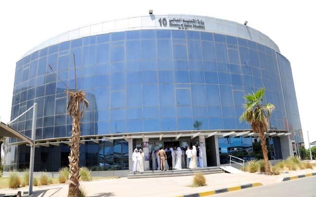 """وزارة """"التعليم العالي"""" الكويتية"""