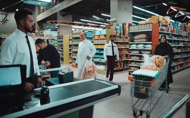 أسعار الهيل تتصدر ارتفاعات السلع الغذائية بالسعودية خلال يناير