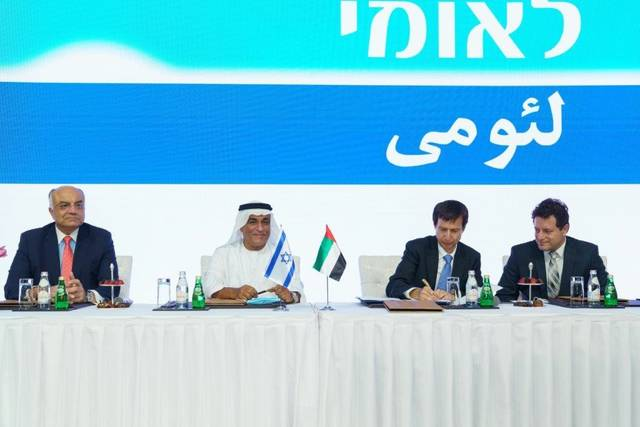 ADIB and Bank Leumi will provide banking services in UAE, Israel