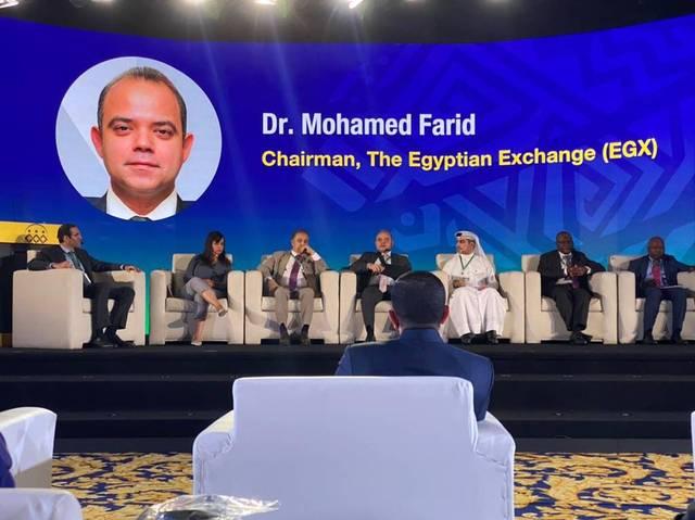 EGX Chairman Mohamed Farid speaking at the forum