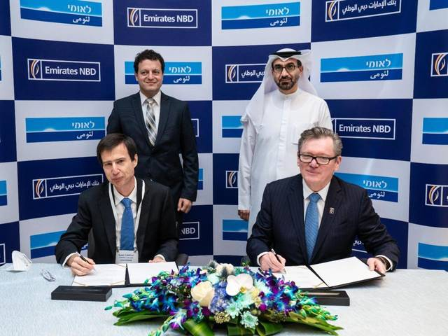 Emirates NBD has signed a MoU with Bank Leumi Le-Israel