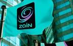 أحد مقرات شركة زين البحرين