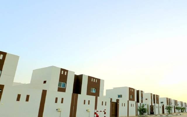 مشروع سكني بالسعودية