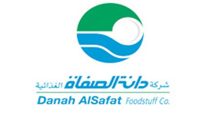 Danah Al Safat Foodstuff (DANAH) News - Mubasher Info