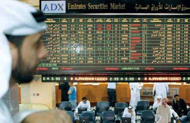The trading volume recorded 44.97 million shares on Thursday
