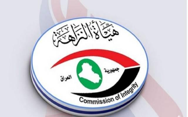 """""""النزاهة"""" العراقية تكشف قروضاً وهمية بمليار دينار داخل مصرف حكومي"""