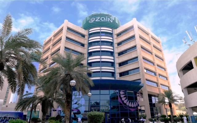 مقر شركة زين في الكويت