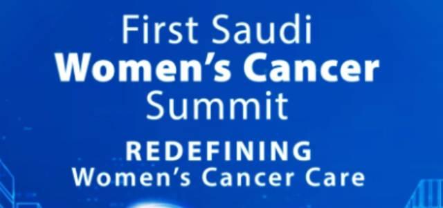 الجمعية السعودية للطب الباطني تعقد القمة الأولى لمكافحة سرطان النساء