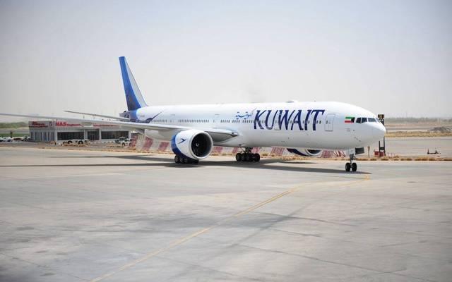 Suspending flights to Al Najaf will continue until security is restored