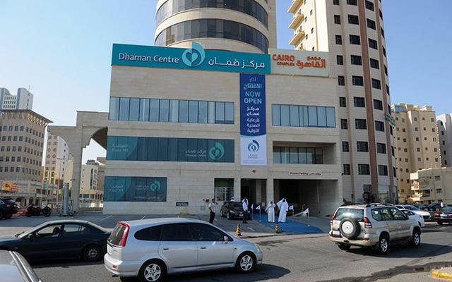 """أحد المراكز الصحية التابعة لـ""""ضمان"""" في الكويت"""