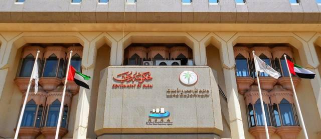 دائرة الأراضي والأملاك في دبي،  الصورة أرشيفية