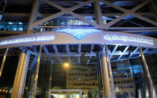 عقارات الدولة بالسعودية تطرح 3 فرص استثمارية في مكة