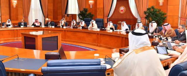 صورة أرشيفية لاجتماع سابق لمجلس وزراء البحرين