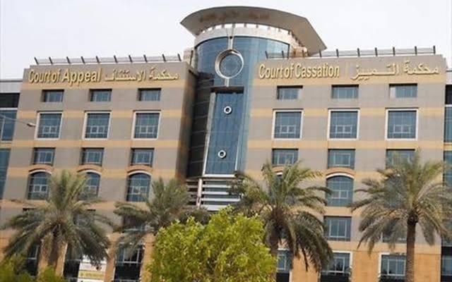 أمام أحد المحاكم في قطر