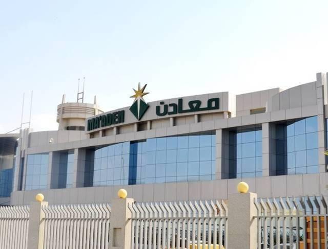 فرع تابع لشركة التعدين العربية السعودية (معادن)