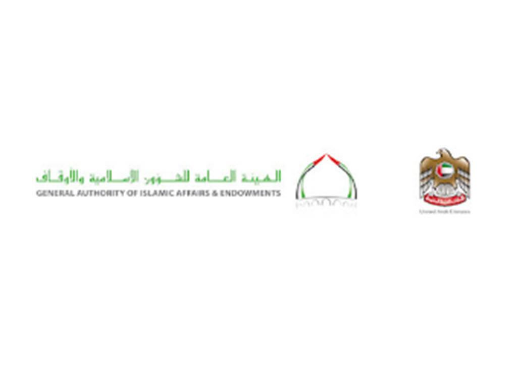 مجلس وزراء الإمارات يُعين مديراً عاماً للأوقاف