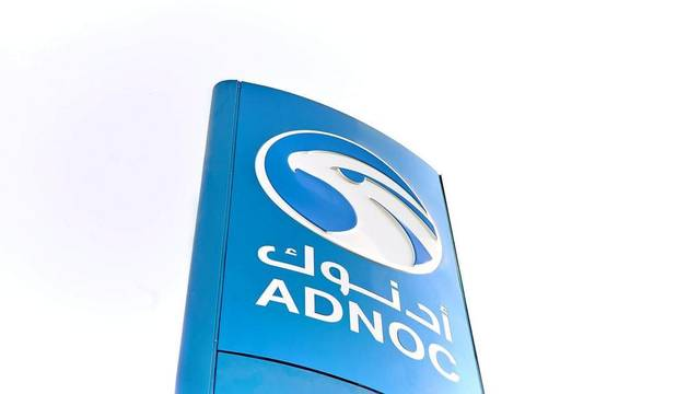 ADNOC eyes further expansion in the UAE and internationally this year.