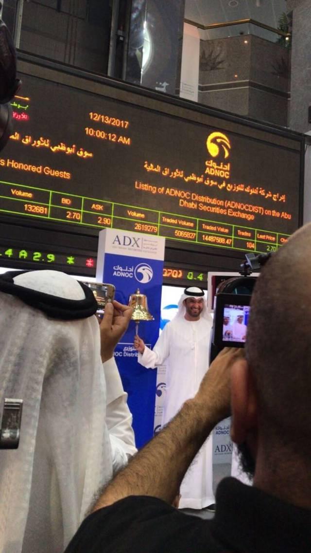 الشركة تستهدف دخول إمارة دبي في بداية 2018