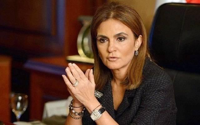 Egypt's minister of investment and international cooperation Sahar Nasr