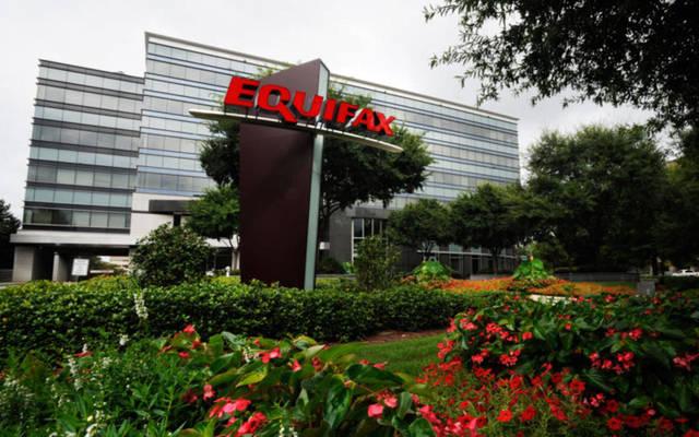 """تغريم """"إكويفاكس"""" نحو 700 مليون دولار لتسوية أزمة تسريب البيانات"""