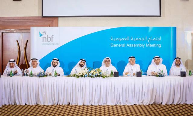 جانب من اجتماع الجمعية العمومية المنعقدة اليوم لبنك الفجيرة الوطني