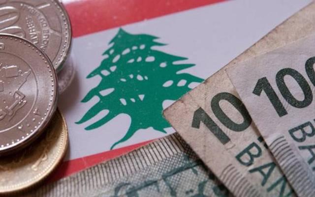 عملات لبنان ـ أرشيفية