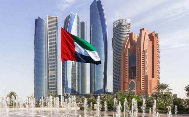 The UAE cut its investments in the US debt instruments in April