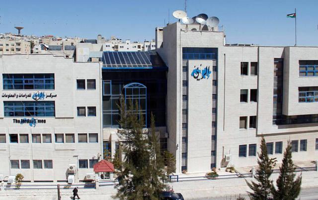 الخسائر المتراكمة على الشركة تراجعت إلى 2.55 مليون دينار