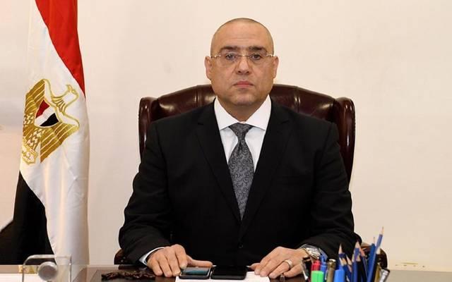 وزير الإسكان والمرافق والمجتمعات العمرانية بمصر عاصم الجزار