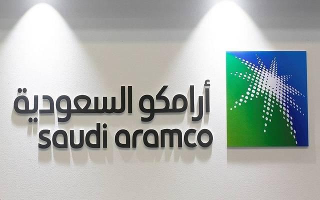 شركة الزيت العربية السعودية- أرامكو
