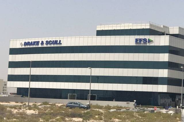 DSI's accumulated losses have shrunk to AED 4.78 billion