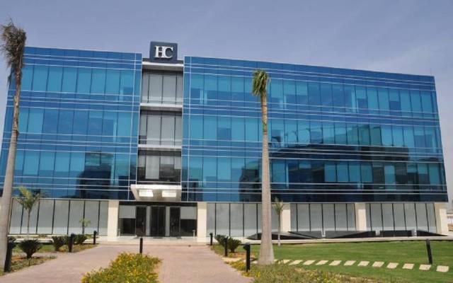 شركة إتش سي للأوراق المالية والاستثمار