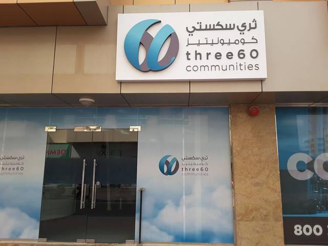 أحد مقرات شركة ثري سكستي كوميونيتيز في الإمارات
