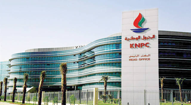 KNPC's oil product stocks are enough for up to 25 days