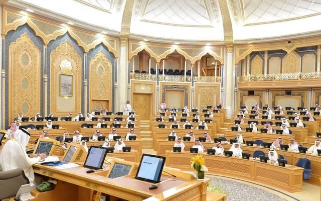 جلسة سابقة لمجلس الشورى السعودي