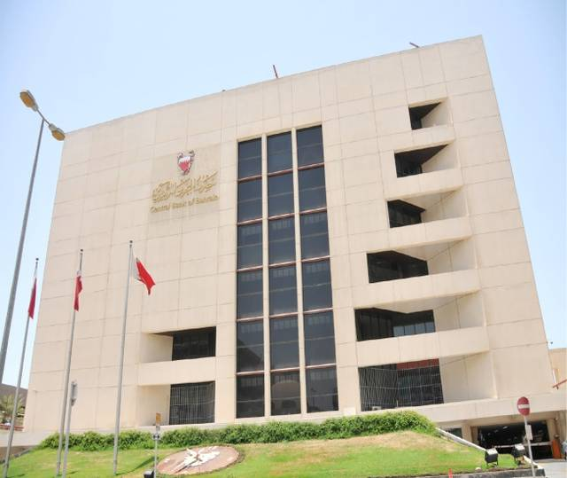 بلغ الرصيد القائم لأذونات الخزانة مع هذا الإصدار ما قيمته 2.110 مليار دينار بحريني