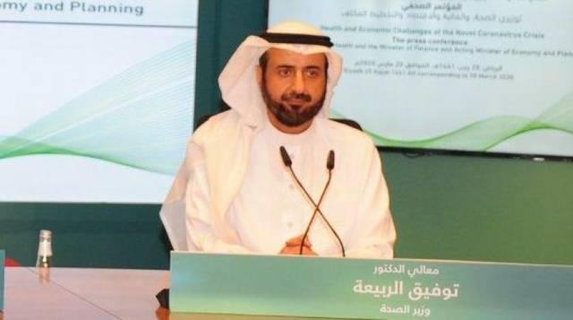 """وزير الصحة السعودي:دراسات تشير لوصول إصابات """"كورونا"""" لـ200 ألف بالأسابيع المقبلة"""