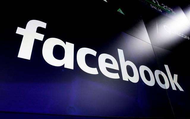 """برنامج """"تحفيز المجموعات"""" من فيسبوك يختار 11 مشاركاً من مصر"""